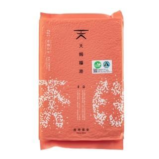 【天賜糧源】天賜糧源有機白米2kg/1包(有機米/白米)