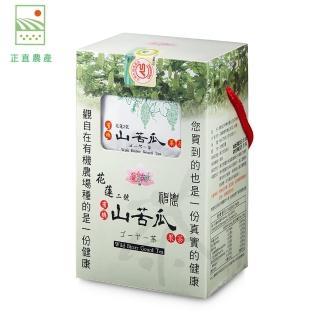 【觀自在】觀自在有機山苦瓜茶1盒裝/20包(苦瓜/苦瓜茶)