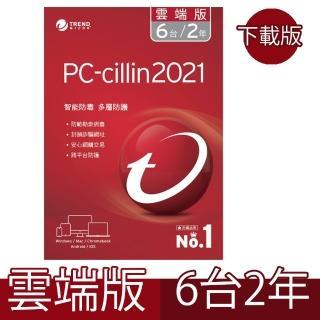 【PC-cillin】下載版◆2020 雲端版 二年六台 Win/Mac/Android/iOS(PCCNEW6-24 E)