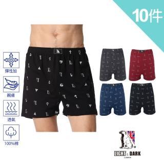 【HUSSAR】年度回饋10入-熱銷百萬件-絲光棉平口褲(10入組)