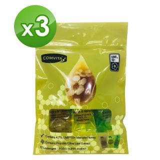 【Comvita 康維他】麥蘆卡蜂蜜潤喉糖綜合味12粒-3包組