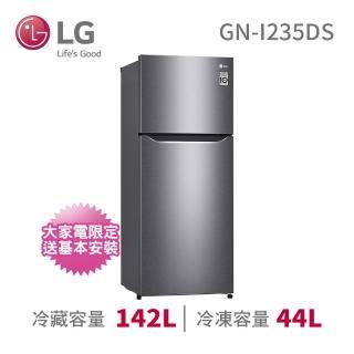 【LG 樂金】186公升◆二級能效變頻上下門冰箱◆精緻銀(GN-I235DS)