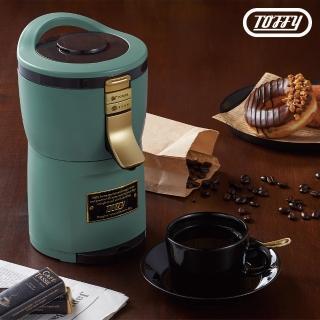 【日本Toffy】Aroma 自動研磨咖啡機(K-CM7)