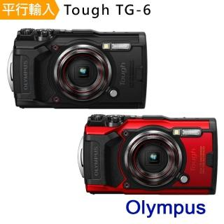 【OLYMPUS】Tough TG-6 輕便數碼 防水相機*(中文平輸)