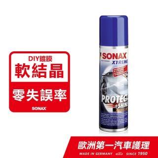 【SONAX】極致鍍膜 HybridNPT專利(汽車鍍膜.完美撥水抗UV)