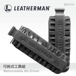 【Leatherman】可拆式工具配件組 #931014(配件)