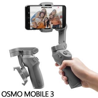 【DJI】DJI Osmo Mobile 3 手機雲台 折疊 手持穩定器 套裝版(公司貨)