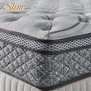 【SLIM奢華型】天絲乳膠記憶膠防蹣獨立筒床墊(雙人加大6尺)