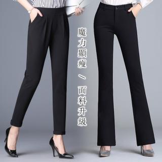 【初色】彈性高腰休閒褲-共3款-94159.94206.94265(M-2XL可選)