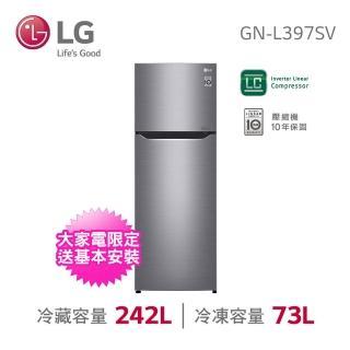 【LG 樂金】315公升◆一級能效雙門變頻冰箱◆星辰銀(GN-L397SV)