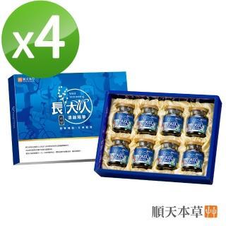 【順天本草】長大人精華飲超值組-男方(8入/盒*4)