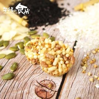 【午後小食光】米香圓圓酥-原味(120g/包)