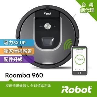 【iRobot】美國iRobot Roomba 960智慧吸塵+wifi掃地機器人 總代理保固1+1年