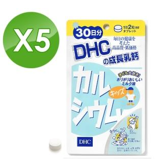 【DHC】成長乳鈣30日份(60粒/包)*5包組
