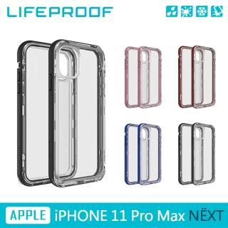 【LifeProof】iPhone 11 Pro Max 美國第一 防塵 防摔 防震 防雪 手機殼(NEXT系列)