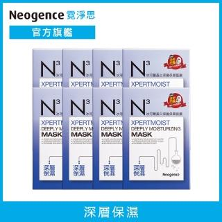 【Neogence 霓淨思】N3冰河醣蛋白深層保濕面膜6片/盒 8入組(48片)