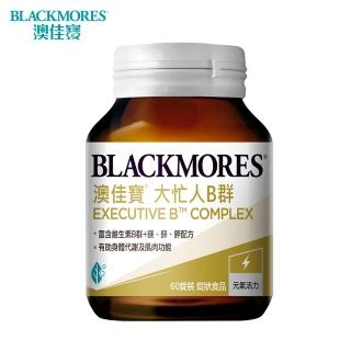 【BLACKMORES 澳佳寶】大忙人專用B群(60顆)