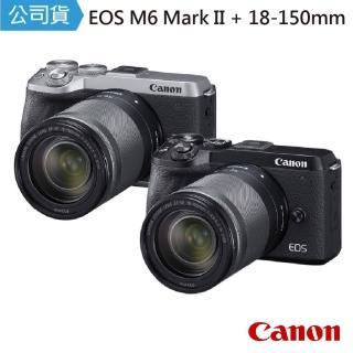 【Canon】EOS M6 Mark II EF-M 18-150mm IS STM 單鏡組(公司貨)