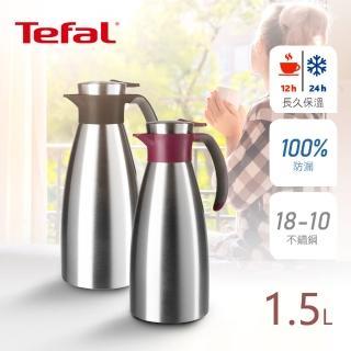 【Tefal 特福】SOFT GRIP不鏽鋼保溫壺-1.5L(兩色任選)(德國設計 五年保固)(保溫杯/保溫瓶)