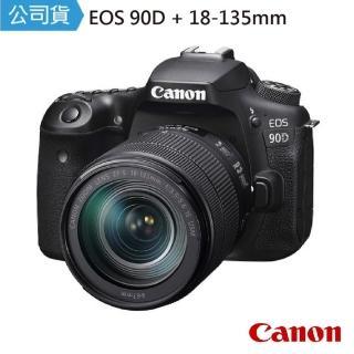 【Canon】EOS 90D+18-135  IS USM變焦鏡組(公司貨)