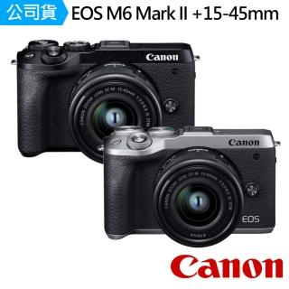 【Canon】EOS M6M2 M6 Mark II  EF-M 15-45mm(公司貨)