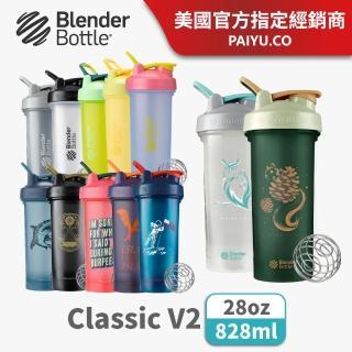 【Blender Bottle】新款經典〈Classic V2〉28oz|8色可選『美國官方』(BlenderBottle/運動水壺/乳清蛋白)