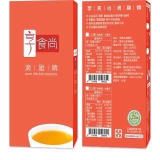【享食尚】滴雞精1入/45ml TVBS 藍心湄(TVBS 藍心湄)