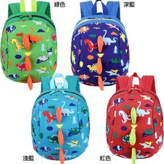 【TDL】恐龍防走失背包兒童後背包包雙肩背包