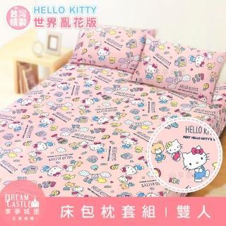 【享夢城堡】雙人床包枕套5x6.2三件組(HELLO KITTY 世界亂花版-粉)