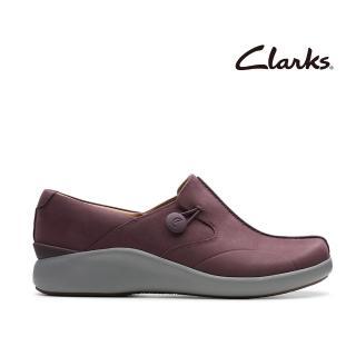 【Clarks】UN 全真皮厚底透氣便鞋(紫紅色)