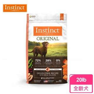 【Instinct原點】鮭魚無穀全犬配方20lb(WDJ 狗飼料 無穀飼料 不含麩質 肉含量70%)