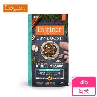 【Instinct原點】雞肉凍乾幼犬配方4lb(WDJ 添加純肉塊 狗飼料 無穀飼料  肉含量74%)