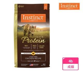 【Instinct原點】皇極鮮雞成貓配方4lb(WDJ 純肉飼料 貓飼料 無穀飼料  肉含量95%)