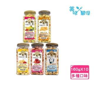 【美味關係】小不點饅頭 160g(3入組)