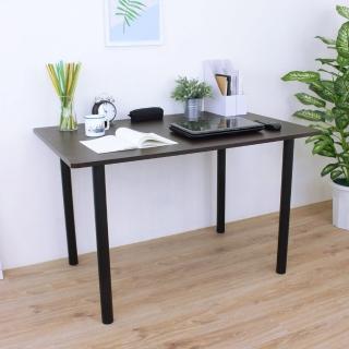 【美佳居】寬120x深60x高75/公分-長方形書桌/餐桌/工作桌/電腦桌(三色可選)