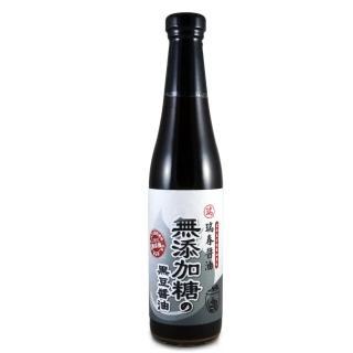 【瑞春醬油】無添加糖黑豆醬油(420ml/瓶)