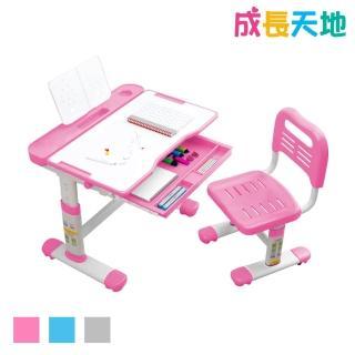【成長天地】兒童書桌椅套裝 學習桌椅 兒童桌椅 可升降桌椅(桌+椅+閱讀書架)