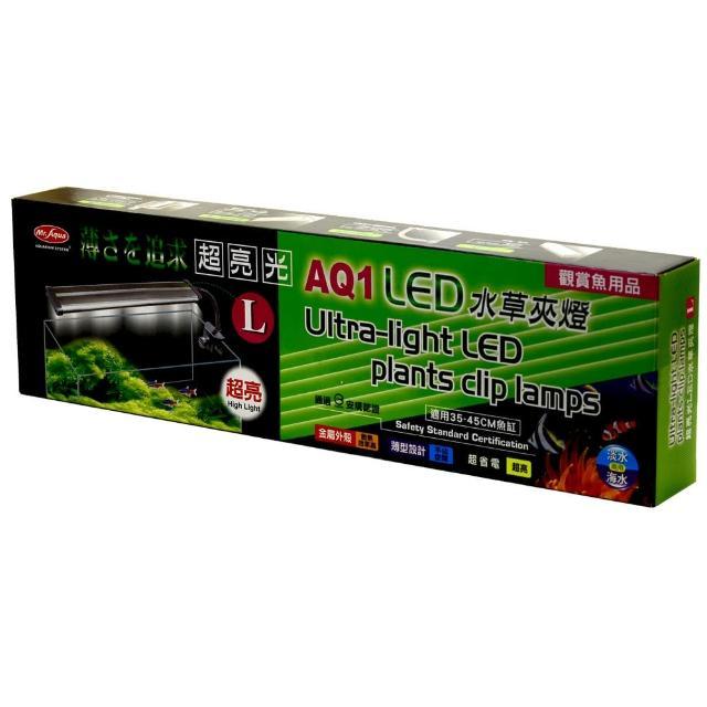 【MR.AQUA】水草LED節能省電超薄型水族側夾燈32cm/