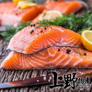 【上野物產】智利鮮嫩鮭魚切片 x20片(100g土10%/片 鮭魚 切片)
