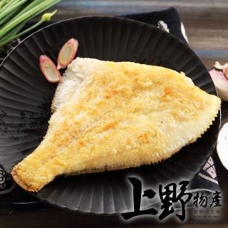 【上野物產】格陵蘭鮮嫩扁鱈尾段切片 x30片(100g土10%/片 鱈魚 切片)