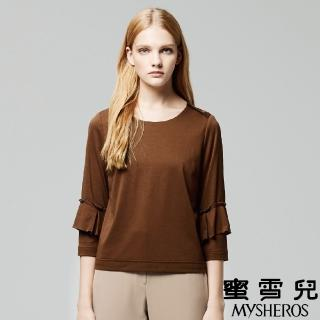 【mysheros 蜜雪兒】天絲棉造型雙層袖上衣(咖啡)