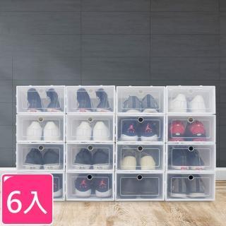 【收納職人】簡約時尚透明可折疊翻蓋鞋盒/收納盒_6入/組
