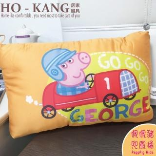 【HO KANG】正版授權 天絲可水洗童枕(佩佩豬- 兜風橘)