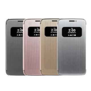 【LG 樂金】G5 H860/Speed H858/SE H845 原廠視窗感應式皮套(公司貨 CFV-160)