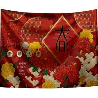 【半島良品】贈星星燈-賀新春/北歐掛布掛毯(掛毯 掛畫 沙灘巾 牆面布 背景布 沙發巾 ins 裝飾掛布掛毯)