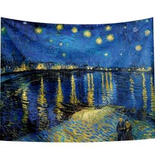 【半島良品】贈星星燈-梵谷星空下的尼羅河/北歐掛布掛毯(掛毯 掛畫 沙灘巾 牆面布 背景布 裝飾掛布掛毯)