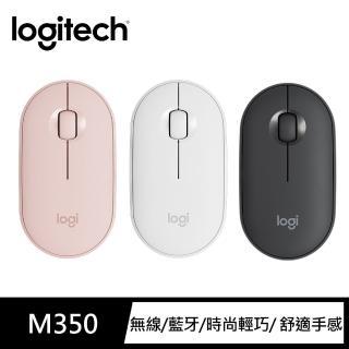 【Logitech 羅技】Pebble M350 鵝卵石無線滑鼠