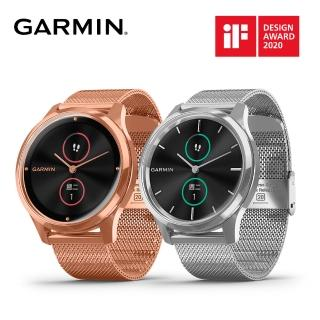 【GARMIN】vivomove luxe 指針智慧腕錶(米蘭式錶帶)