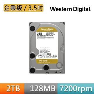 【WD 威騰】金標 2TB 企業級 3.5吋 SATA硬碟(WD2005FBYZ)