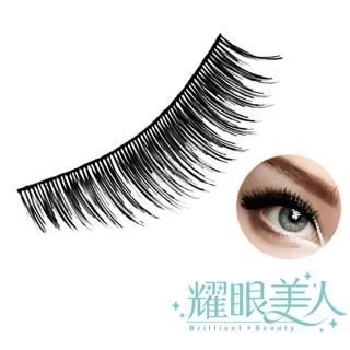 【耀眼美人】耀眼美人天然髮絲輕柔假睫毛明梗809S無瑕S(10對入超值桃花組)